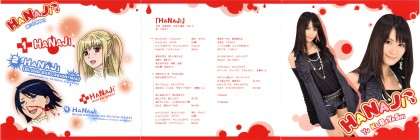 hanaji-booklet-lyrics