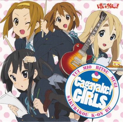 k-on-op-cover