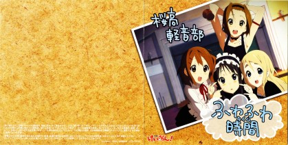 k-on-insert-cover