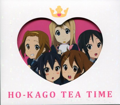 ho-kago-tea-time-1