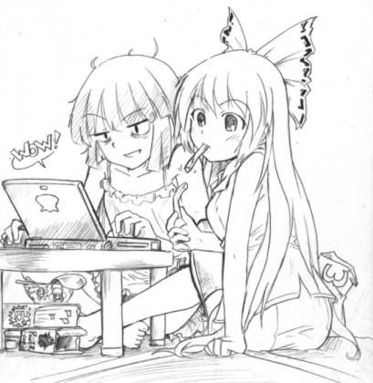mokou-watches-neet-kaguya