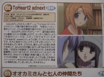 to-heart-2-adnext-megami-scan