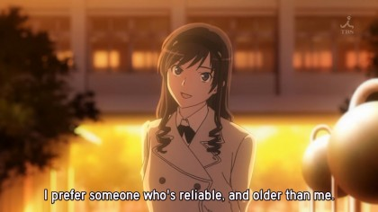 amagami-01-rejection