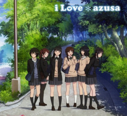 amagami-ss-op