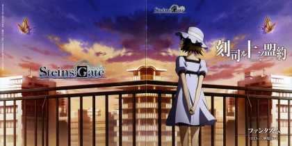 steins-gate-ed