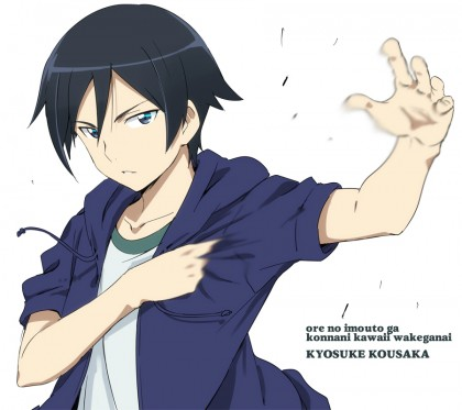 kyousuke-striking-pose