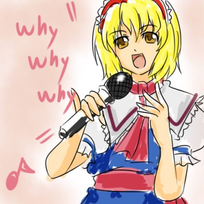 marisa-stole-the-precious-thing-alice-karaoke