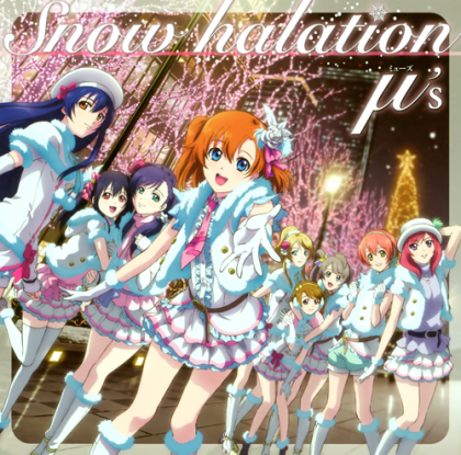 snow-halation cover