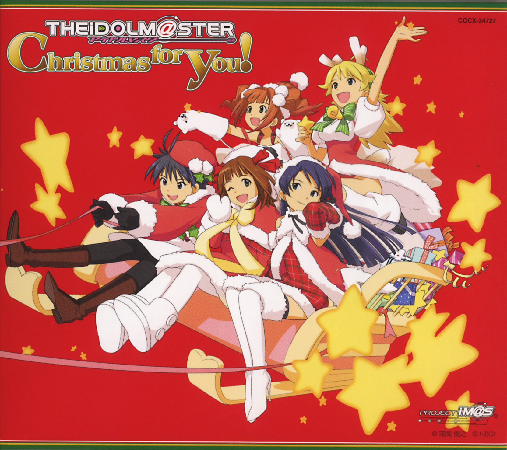 THEiDOLM@STER: Christmas for You!