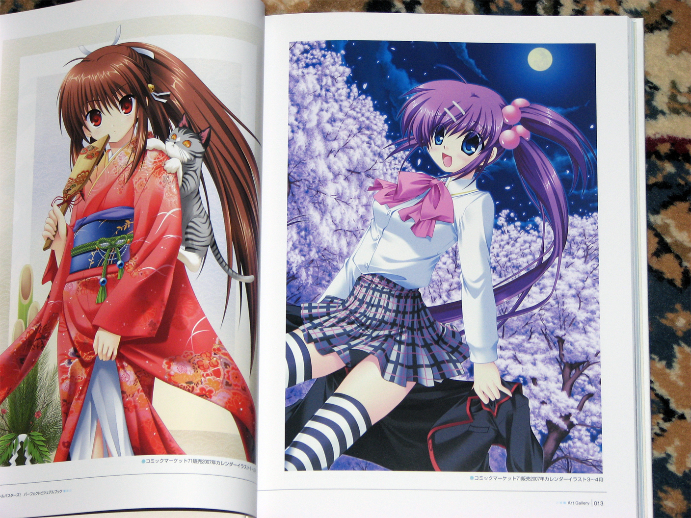 Little Busters! 2007 Calender Jan.- Apr.