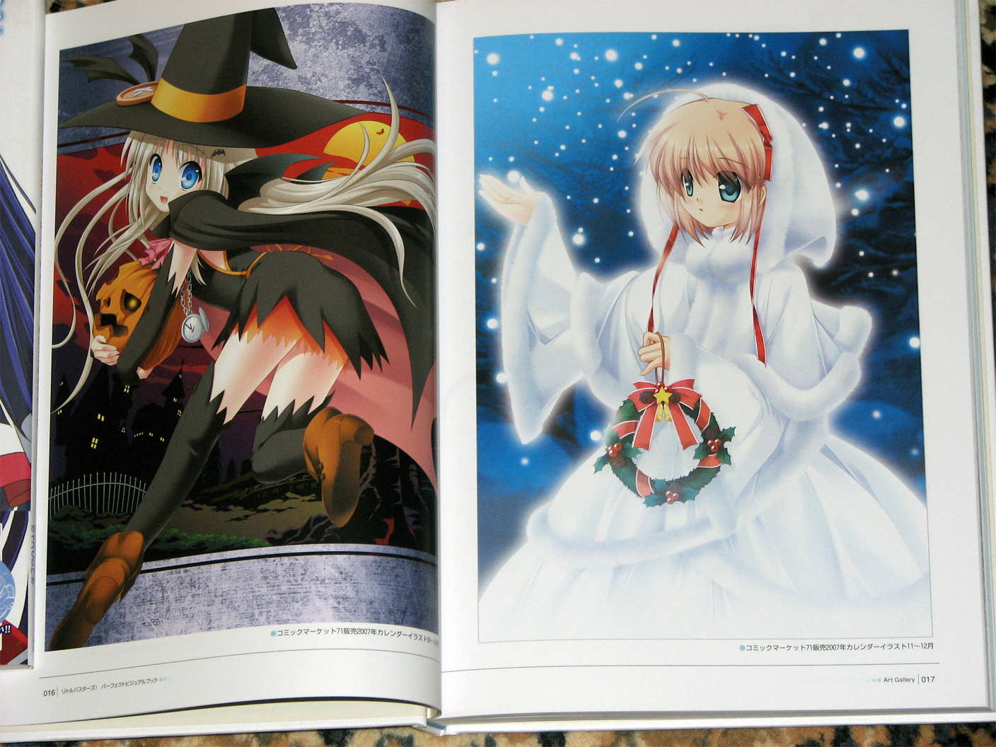 Little Busters! 2007 Calender Sept.- Dec.