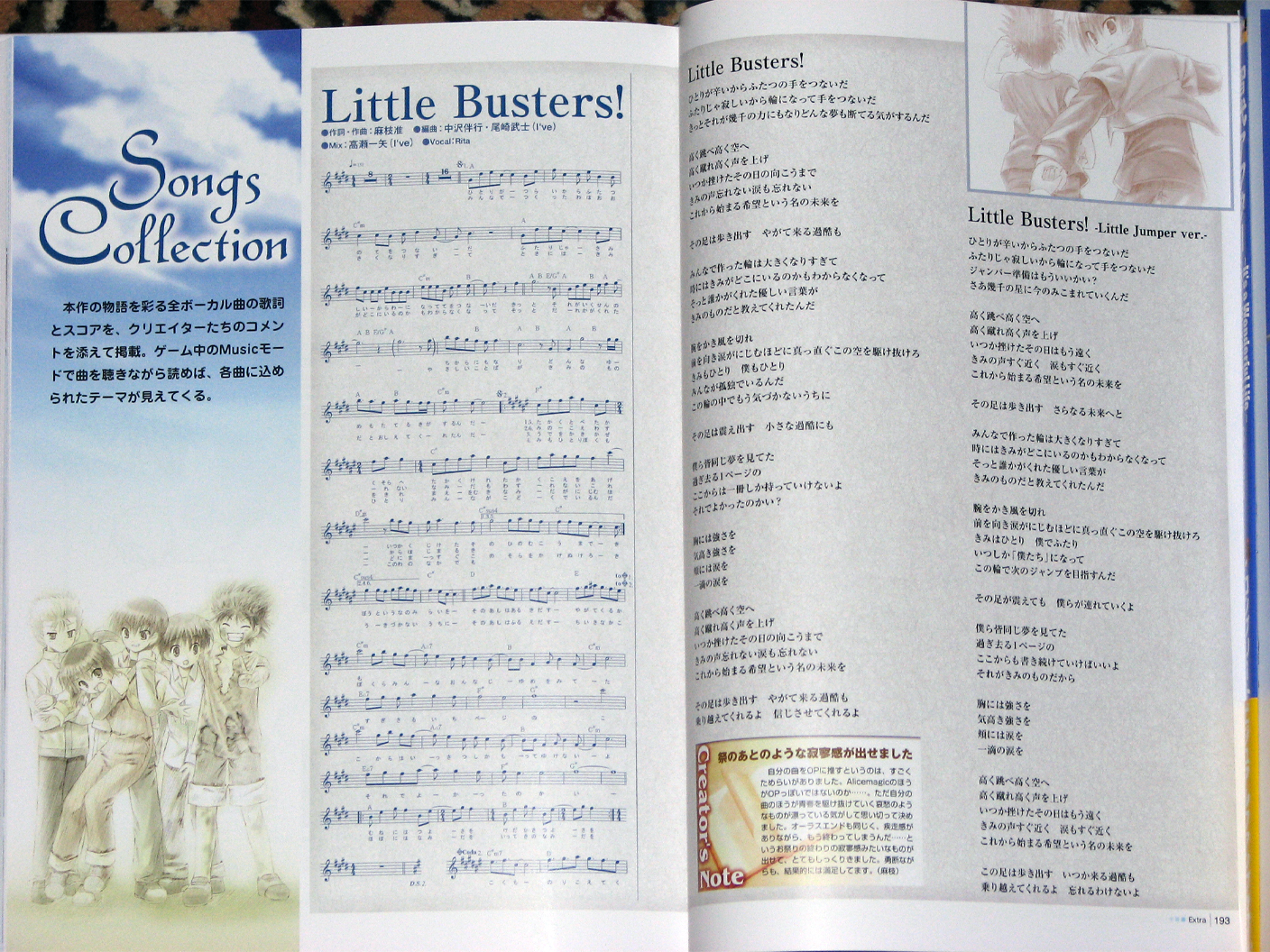 Little Busters! Songs Collection