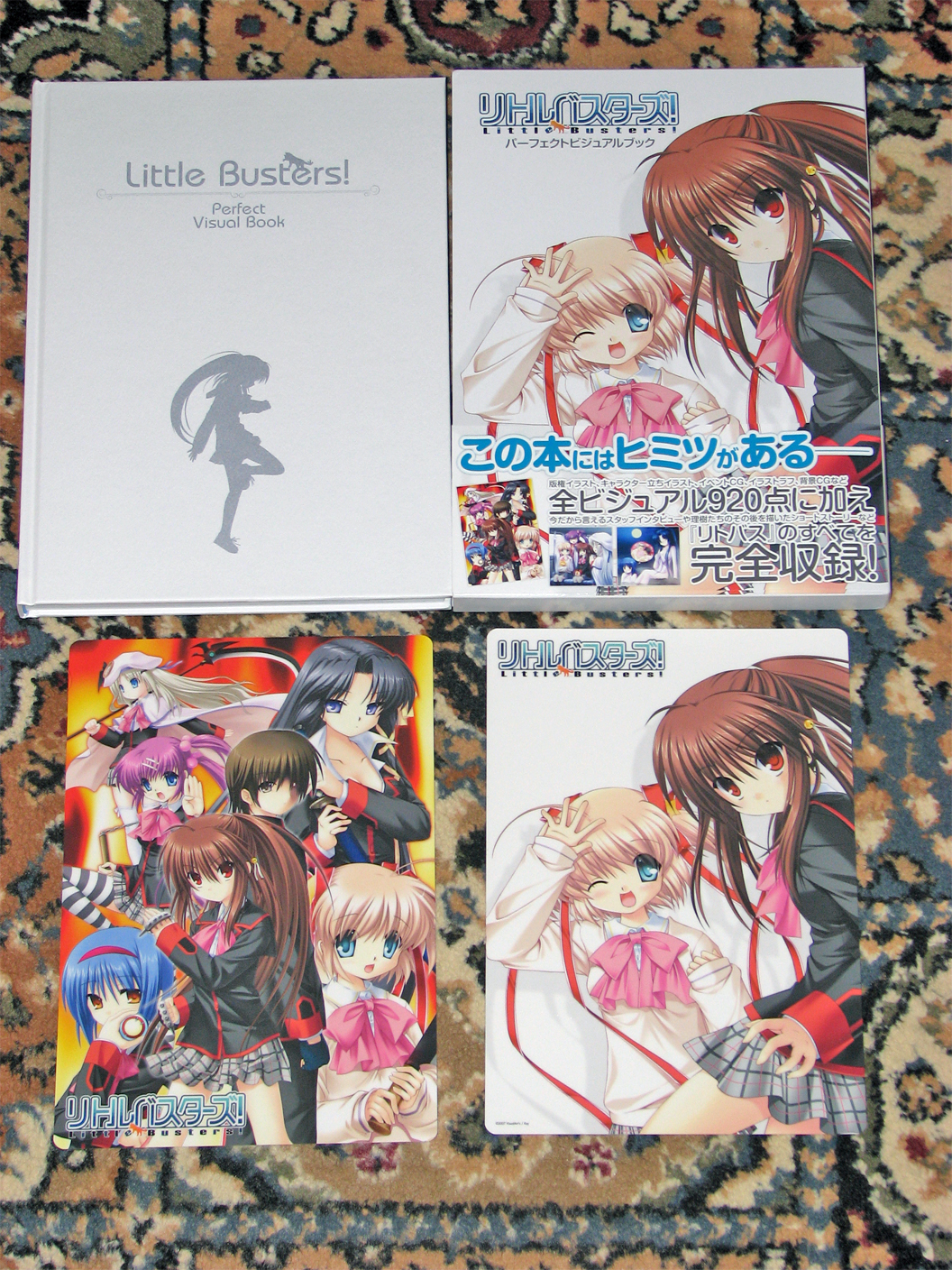 Little Busters! Perfect Visual Book Front