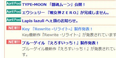 Rewrite not April Fools